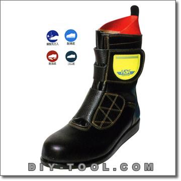 ノサックス HSK舗装用安全靴 28.0cm (HSKマジック) 一般作業用安全靴 安全靴
