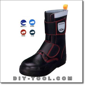 HSK舗装用安全靴 (サブHSK)