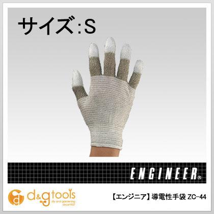 導電性手袋 (ZC-44)
