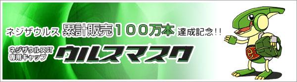 【エンジニア】ウルスマスク 緑 (PZM-58)