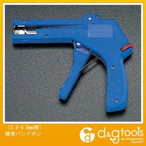 [2.4-4.8mm用]結束バンドガン (EA475TM)