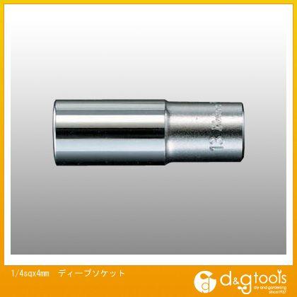 エスコ ディープソケット  1/4sq×4mm EA618AH-4