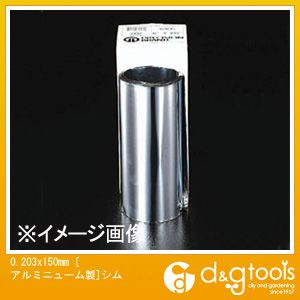 [アルミニューム製]シム  0.203×150mm EA440EG-0.2