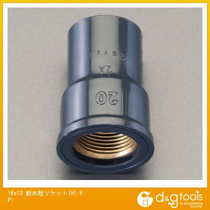 給水栓ソケット(HI-VP)  16×13 EA471EC-16