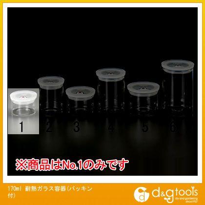 耐熱ガラス容器(パッキン付)  170ml EA508AP-1