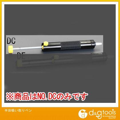 半田吸い取りペン (EA323DC)