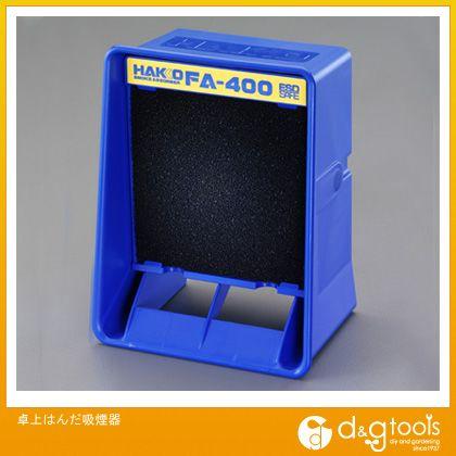 卓上はんだ吸煙器   EA323MD-10