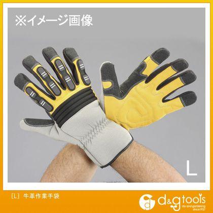 牛革作業手袋  L EA353JM-32