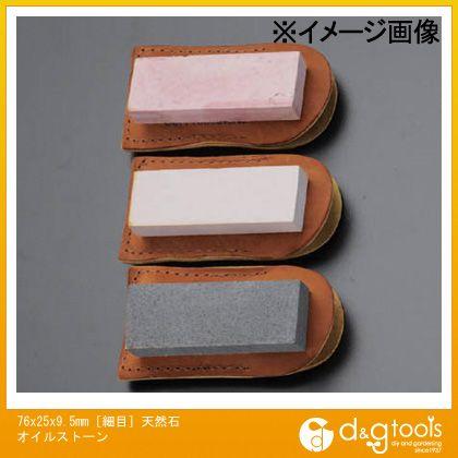 [細目]天然石オイルストーン 76×25×9.5mm (EA522AB-3)