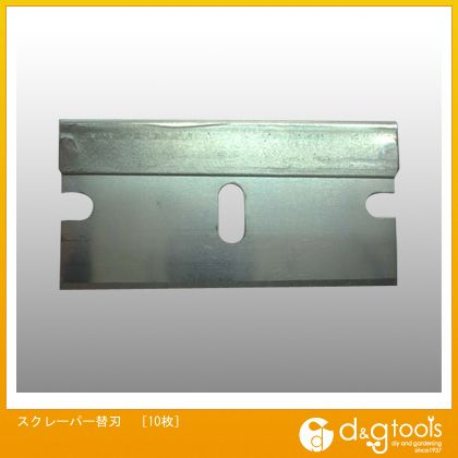 スクレーパー替刃   EA524B-1 10 枚