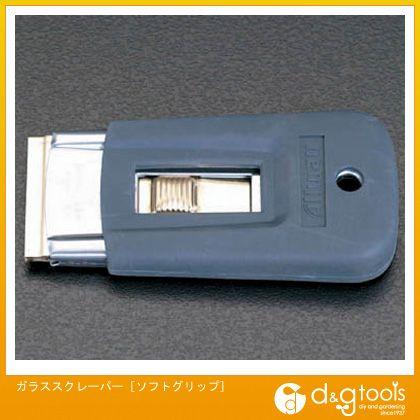 ガラススクレーパー[ソフトグリップ] (EA524BA)