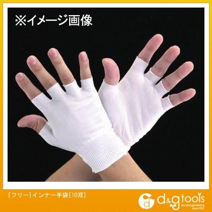 インナー手袋 フリー (EA354AE-15) 10双
