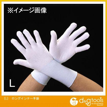 ロングインナー手袋  L EA354AE-21 10 双