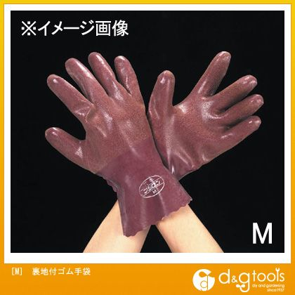 エスコ 裏地付ゴム手袋  M EA354AK-2