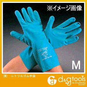 エスコ ニトリルゴム手袋  M EA354BD-30