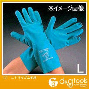 エスコ ニトリルゴム手袋  L EA354BD-31