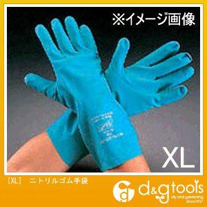 エスコ ニトリルゴム手袋  XL EA354BD-32