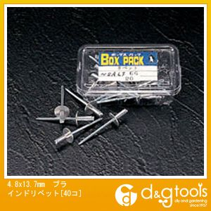 ブラインドリベット  4.8×13.7mm EA527BS-66 40 個