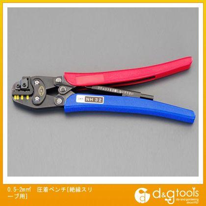 圧着ペンチ[絶縁スリーブ用] 0.5-2mm2 (EA538AA)