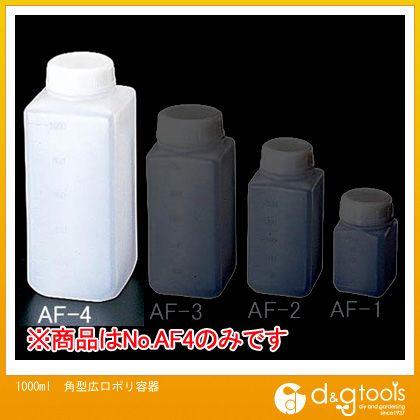 角型広口ポリ容器  1000mL EA508AF-4
