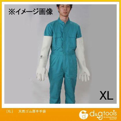エスコ 天然ゴム厚手手袋  XL EA354BH   天然ゴム手袋 手袋