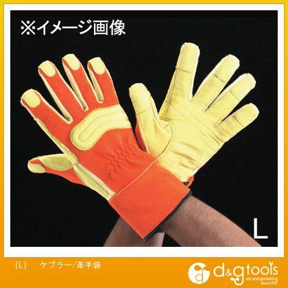 ケブラー/革手袋  L EA354EB-5