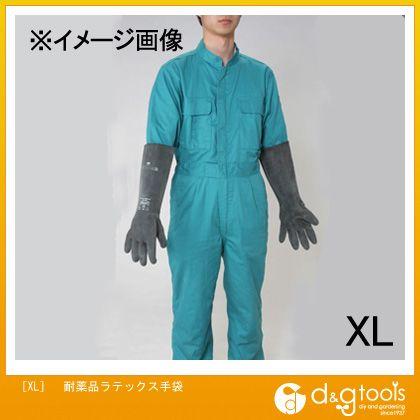 エスコ 耐薬品ラテックス手袋 XL (EA354BW-2A)
