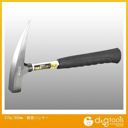 検査ハンマー 570g/300mm (EA575WD-11)