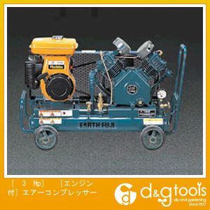 [3HP][エンジン付]エアーコンプレッサー   EA116FF-3