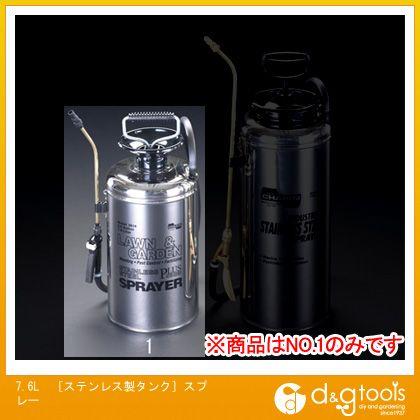 [ステンレス製タンク]スプレー  7.6L EA115MK-1