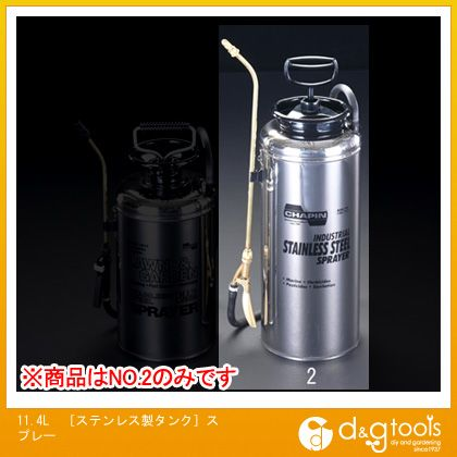 [ステンレス製タンク]スプレー  11.4L EA115MK-2
