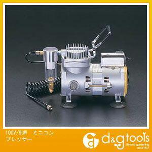 100V/90W ミニコンプレッサー (EA116DA)