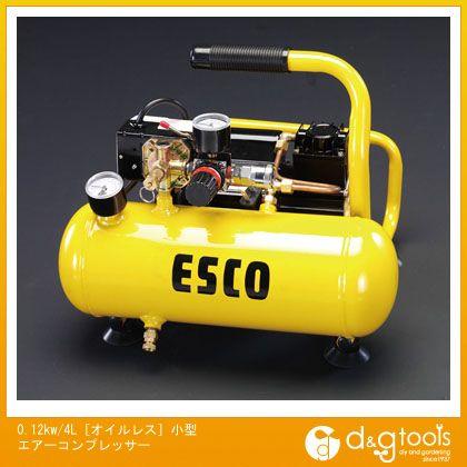 オイルレス小型エアーコンプレッサー 0.12KW/4L   EA116SG