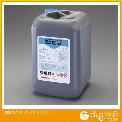 酸性洗浄剤[クリケミカルJ]   EA119-1B