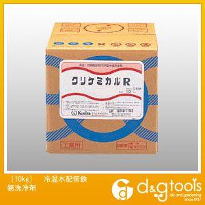 冷温水配管鉄錆洗浄剤 10kg (EA119-4)