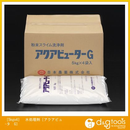 5kg×4 水処理剤[アクアビュータ G] (EA119-18)