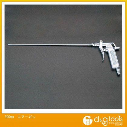 エスコ 300mm エアーガン   EA123AE-14
