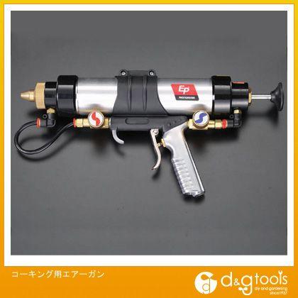 コーキング用エアーガン (EA123VA-5)
