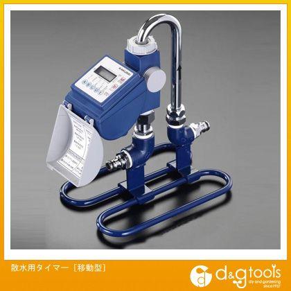散水用タイマー[移動型] (EA124LR-2A)