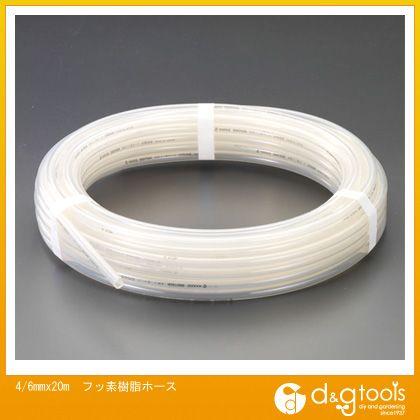 フッ素樹脂ホース 4/6mm×20m (EA125FA-6)