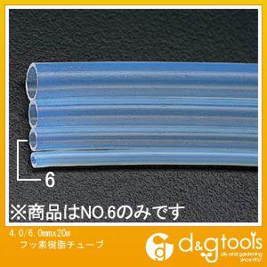 フッ素樹脂チューブ 4.0/6.0mm×20m (EA125F-6)