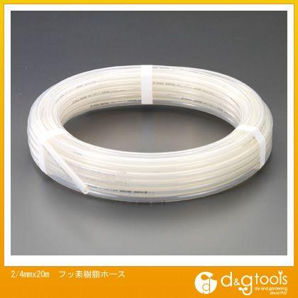 フッ素樹脂ホース 2/4mm×20m (EA125FA-4)