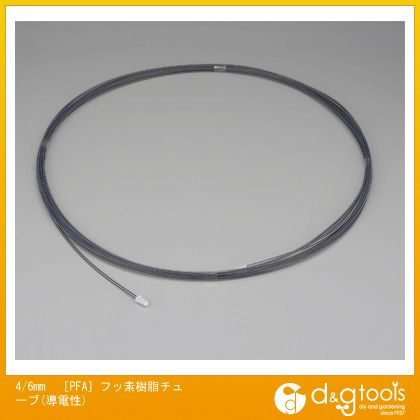 [PFA]フッ素樹脂チューブ(導電性) 4/6mm (EA125FE-6)