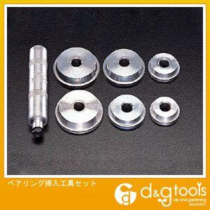 ベアリング挿入工具セット   EA510ZA-1