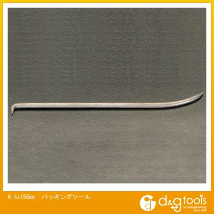 パッキングツール 6.4×150mm (EA566AN-1)