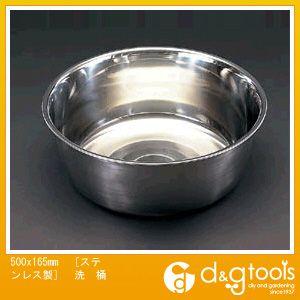 [ステンレス製]洗桶  500×165mm EA508SB-500