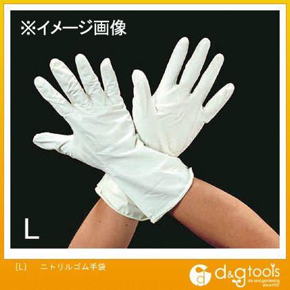 ニトリルゴム手袋  L EA354DC-3