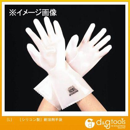 シリコン製耐溶剤手袋 L (EA354DD-43)