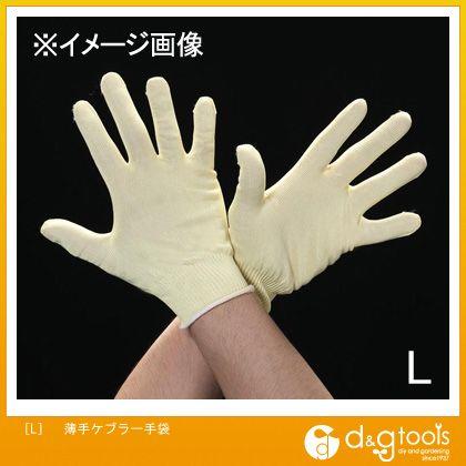 薄手ケブラー手袋 L (EA354K-12)