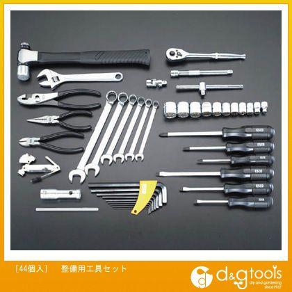 整備用工具セット (EA612S-4) 44個